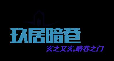 【WordPress美化】Ripro主题Logo加闪光效果
