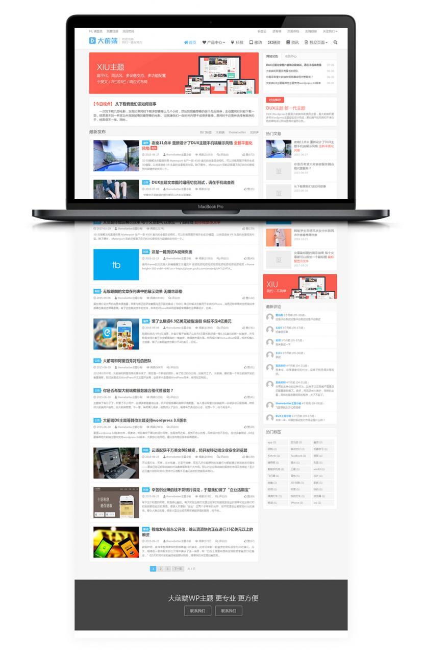 【WordPress主题】大前端DUX 6.1最新版 免授权无限制版