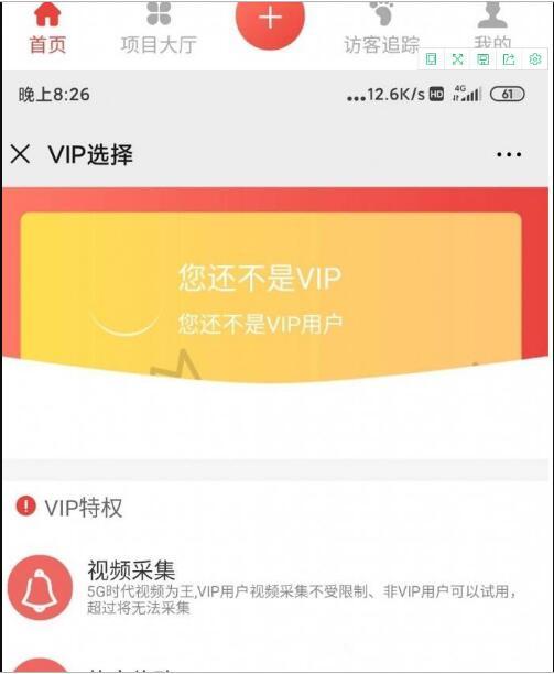 朋友圈广告助手V10.6.1源码下载分享-玖居暗巷