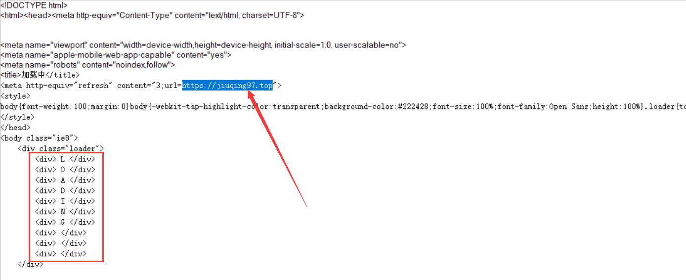 网页即将跳转html源码