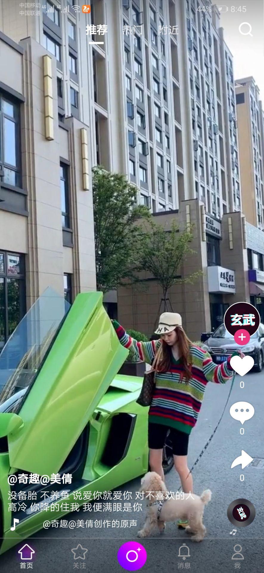 java开发精仿抖音短视频源码完整端-玖居暗巷