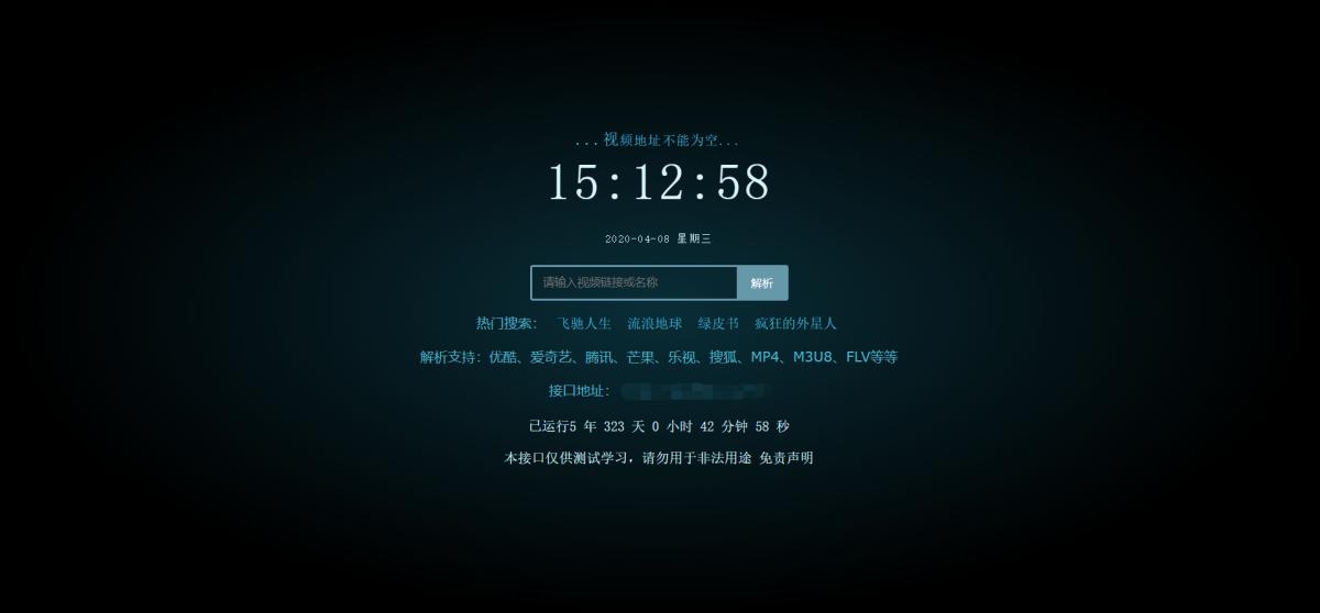 新版XyPlayer4.0手机版无弹窗广告视频二次解析vip源码-玖居暗巷